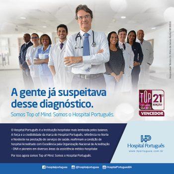 hospitalportugues